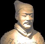 Yellow Emperor.org